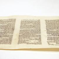 Sefer-Torah-200x200