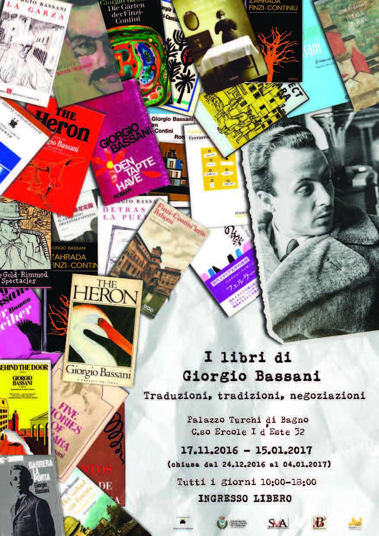 3-locandina_mostra_i-libri-di-giorgio-bassani